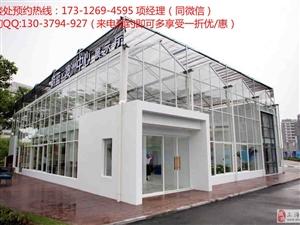 嘉兴蔚蓝澳洲中心45平米精装修公寓出售拎包即可入住