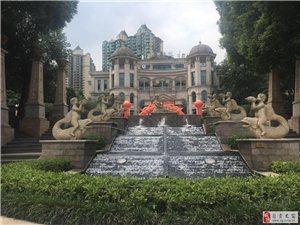 自贡恒大绿洲