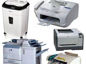 廣漢打印機維修、復印機上門維修