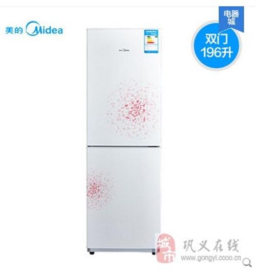 美的190升冰箱甩賣