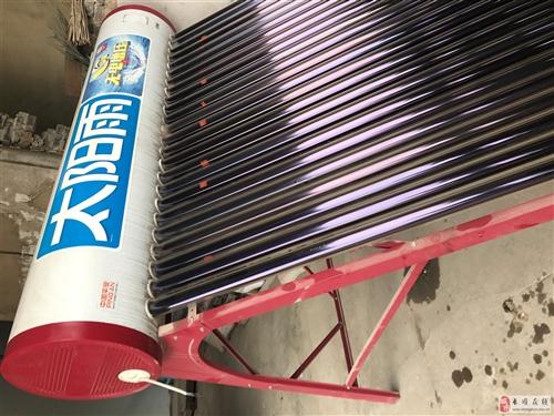 太阳雨太阳能热水器24管无电增压热水器出售