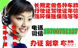 急转让!!!2014年11月东方红牌LX1000
