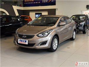 全新北京现代朗动轿车,低价销售,捡趴和!
