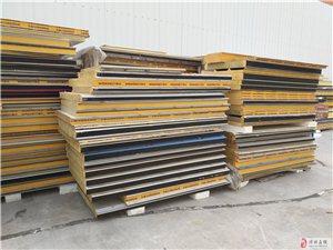 大量複合板出售