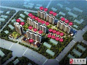 《海南儋州市》两房三房出售