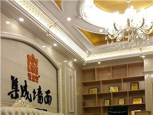 内江福精特集成墙面装饰公司欢迎各位有装修需要的朋友