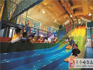 米卡迪兒童樂園用有限給孩子創造無限可能