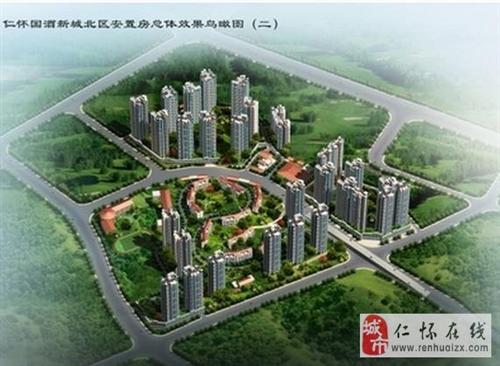 仁���酒新城(�房QQ群:190360862)