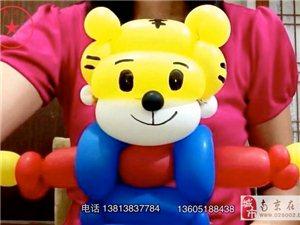 南京气球布置