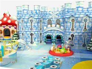 米卡迪兒童樂園,夢回童年