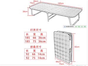 出售全新折叠木板床
