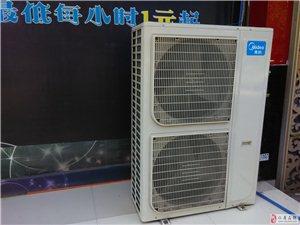 网吧空调吸顶空调冷风机处理