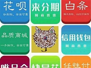 龙南大额贷款,只要身份证即可办理。