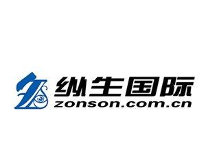 上海纵生国际集团全国招募保险机构负责人、代理人