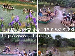 台湾趣味運動會 台湾暑假最好玩的鄉村農家樂