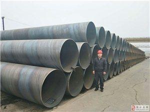 螺旋管 螺旋钢管 河北天元厂家供应