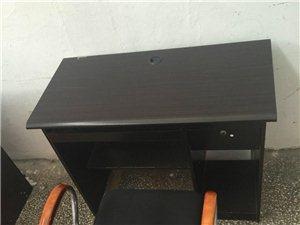 出售二手电脑桌椅