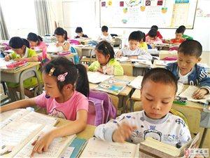 攸縣國勵學校