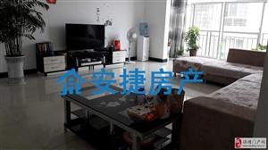 【安捷房产】公务员小区房子便宜卖
