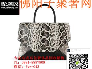 乌鲁木齐奢侈品皮包回收