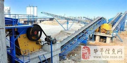 貴州采礦石碎石生產線設備