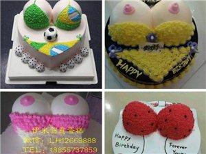 各种新奇创意蛋糕伊米创意蛋糕帮您实现