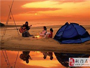 漳河湖畔露营,烧烤,喝酒,聊天,户外大电影约您一起