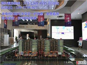 为什么选择吴江盛泽国贸中心精装公寓的十大理由?