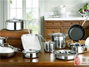 【爱进厨】厨具的发展呈现多样化的趋势