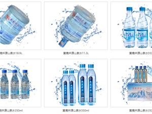配送、批發零售:高檔桶裝水、瓶裝水、母嬰用用水