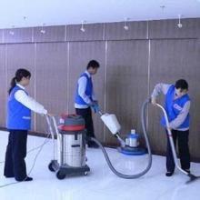 洁万家家政保洁公司,为您美化环境,让您轻松享受!