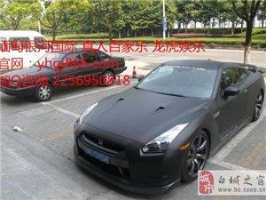 出售二手新GT-R跑车一辆