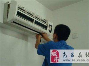 南昌市区农村互撸娃空调维修 加氟 移机 安装 清洗 回收