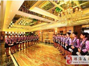 粤海酒店提前预定KTV包厢热线