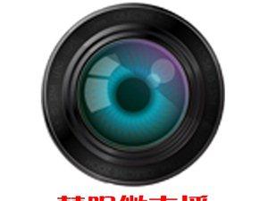 慧眼微直播为您提供全球直播服务