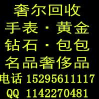 手�C��X-�畏聪�C-珠��首�收�各�N