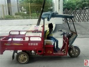转让一台电动三轮车