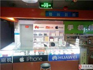 大顺科技城爱尚数码暑期品牌手机热销
