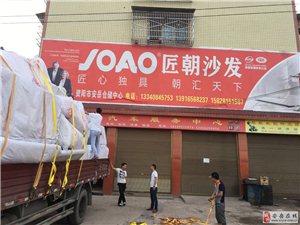 诚招安岳县周边各乡镇的经销商,可做专卖店