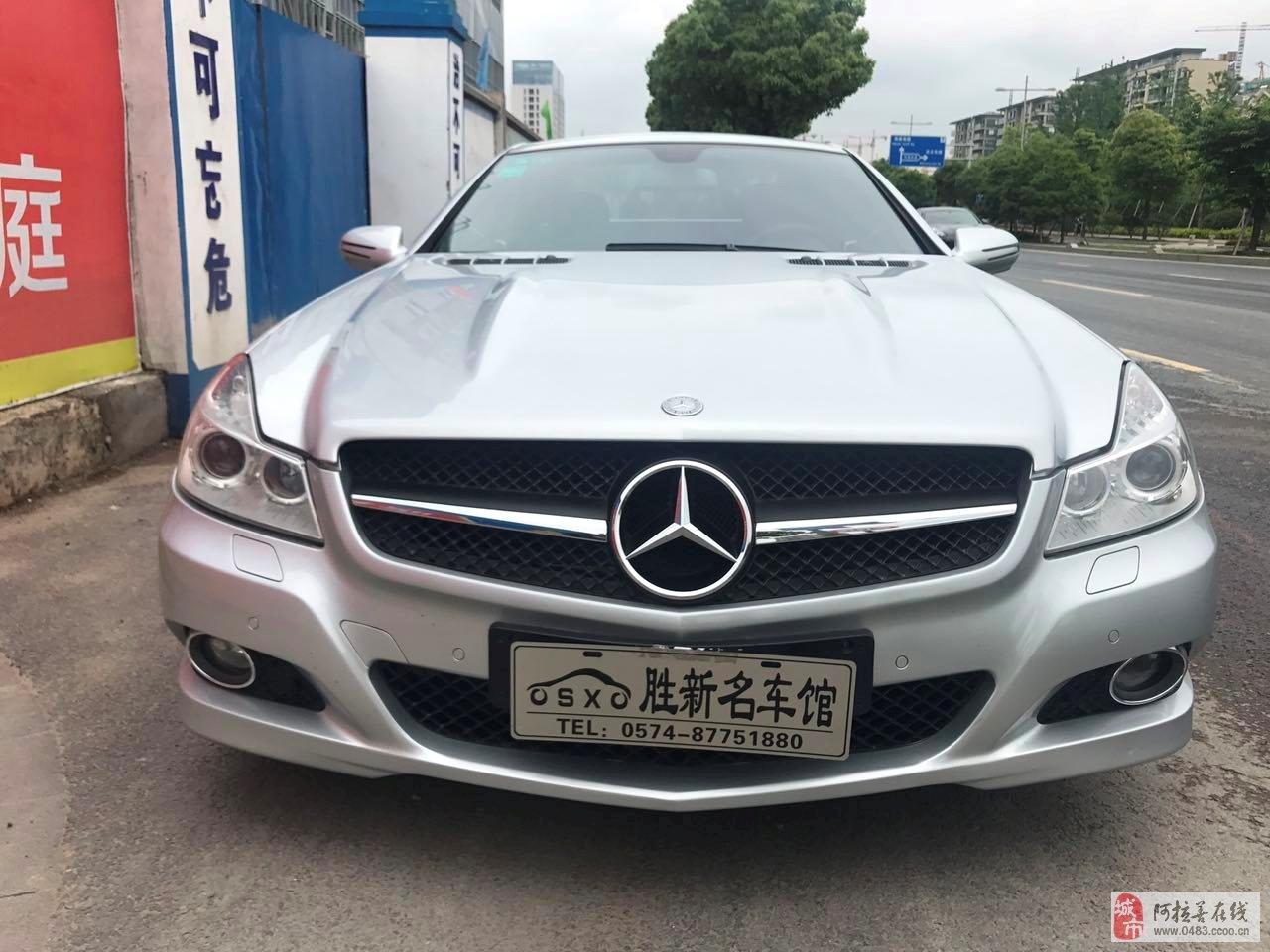 宁波胜新名车馆出售奔驰SL300