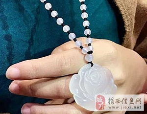 亚西亚银饰批发-玉髓玫瑰花套链,925银饰批发