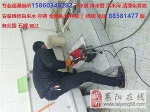 专业疏通厕所15860349282 下水道 排水管