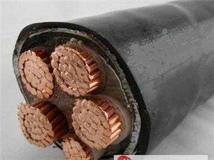 交聯聚乙烯絕緣聚氯乙烯/聚乙烯護套鋼帶鎧裝電力電纜