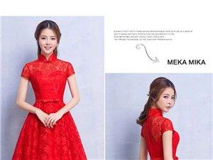 出售95新敬酒服一件,大红色