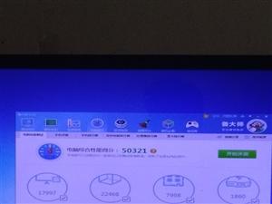 吕梁孝义电脑1000一台。