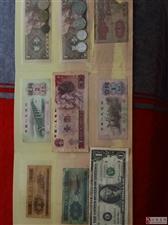 老版人民币,(纸币,硬币,出售)