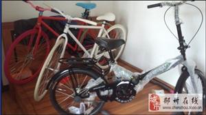全新折叠自行车出售
