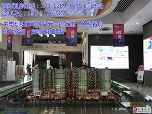地段决定价值吴江盛泽国贸中心精装修公寓首付25起