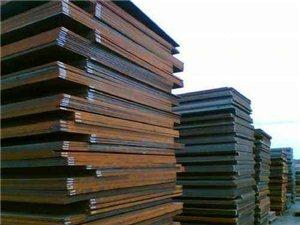 原材料钢板