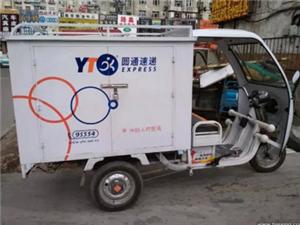 卖个电动三轮车